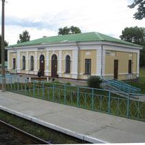 Пассажирское здание ст.Тощица