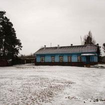 Дом семей железнодорожников (казармы)