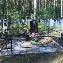 Кладбище в Тощице. Могила Макара Степановича Драгуна.