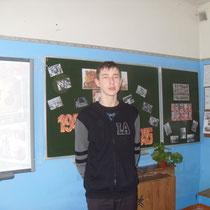 Иван Кухарев, 9 кл.