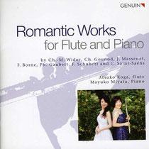 Romantische Werke für Flöte und Klavier von Widor, Gounod, Massenet, Borne, Gaubert, Schubert und Saint-Saëns - Atsuko Koga, Flöte; Mayuko Miyata, Klavier