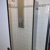 Beispiel Dusche Herren