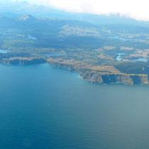 Küste Kodiak Island