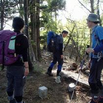 小野村割岳山頂