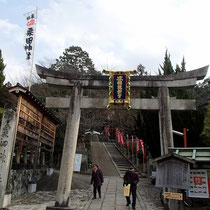 粟田神社の所に下りてきました