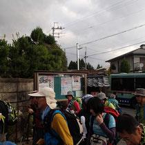 栗原バス停からスタート