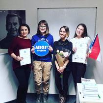 Подготовка к экзамену на ПМЖ и гражданство в Праге
