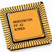 Intel R80186 markings variation