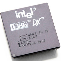Intel A80386DX-25 IV new logo