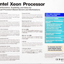 Intel Xeon Prestonia 2.4 GHz SL6NQ Box back view