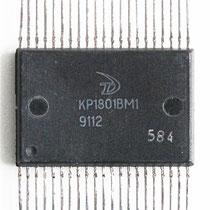 USSR (Ангстрем) КР1801ВМ1