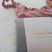 Chakrika ブランドロゴ