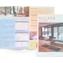 スタジオリーフレット|SUGATA青山店様