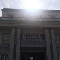 アフガニスタン・イスラム共和国大使館