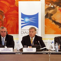 "Alfred Gusenbauer (Federal Chancellor of Austria), Vlaidmir Yakunin (President of the WPF ""Dialogue of Civilizations"")  and Mrs. Katerina Stenou (Director of the UNESCO Division of Cultural Policies). Австрия, Вена 10 ноября 2008."