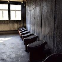 In gevangenenbarak - toilet