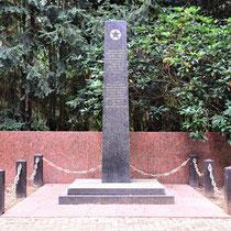 Russisch monument