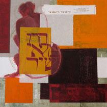 Chayav mle'e shir, acrylique mixte sur toile, 100 x 100 cm, 2011
