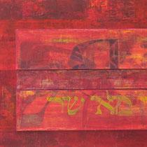 acrylique mixte sur papier, 38 x 58 cm, 2012 | vendu