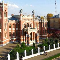Kirov-Palace of merchant Bulychev
