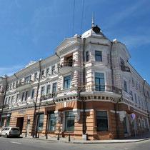 Vladivostok-Museum Arsenyev