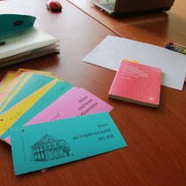RusCurs (Vladivostok)-Cards and pedagogical material
