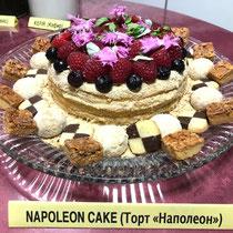 ① ナポレオンケーキ
