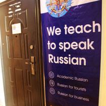RusCurs (Vladivostok)-Entrance
