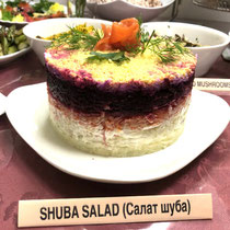 ロシアとブータン料理 ⑤ Herring under the fur coat (Shuba salad)