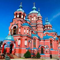 Irkutsk - Kazansky Cathedral