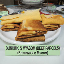 ② Blinchiki s Myason (Beef parcels) - Блинчики с Мясом - ビーフ・ブリヌイ