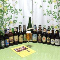 世界のビール愛好会①