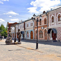 Kirov-Spasskaya street