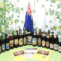 世界のビール愛好会③