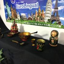 ④ ロシアのデコレーション 3