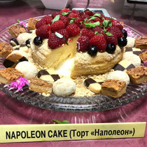 ③ ナポレオンケーキ