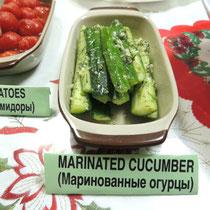 ① Marinated Cucumber - Маринованные огурцы - きゅうりのマリネ