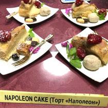 ④ ナポレオンケーキ