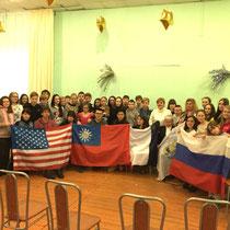 Vyatka-International meeting