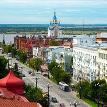 Khabarovsk-Muravyov-Amursky street