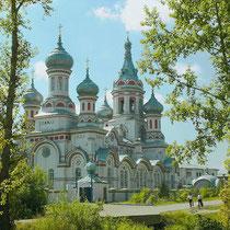 Irkutsk - Prince Vladimir Monastery
