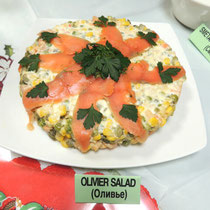 ① Olivier Salad - Оливье - オリヴィエ・サラダ