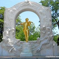 Johann Strauss-Denkmal im Stadtpark -  © mw