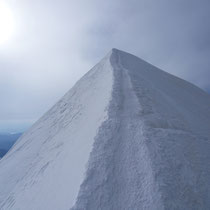 Motiv 13 - Gipfel, Ludwigshöhe