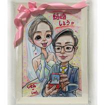 結婚プロポーズにおすすめ!花木マロンのカリカチュア似顔絵