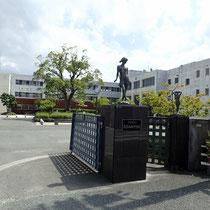 太宰府西中学校