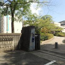 太宰府東中学校