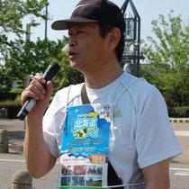 帯広市から商工観光部空港事務所の後藤副所長が飛入り参加し、夏の帯広観光をアピールした