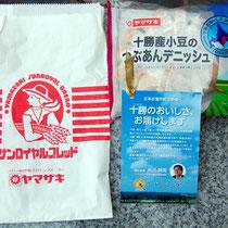 「十勝産小豆のつぶあんデニッシュ」とメッセージカード