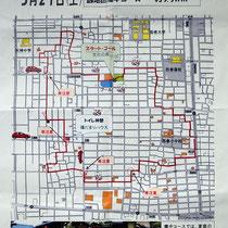ウォーキングマップ。コースは市内西地区郷中をめぐる5.5キロメートルの周回コース